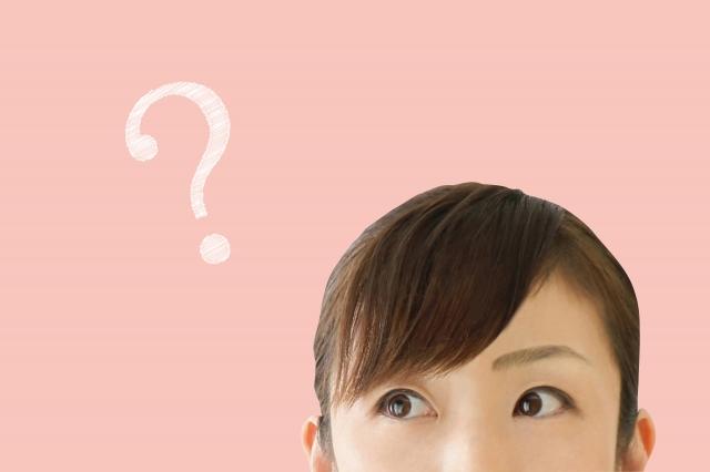 たまには卵巣をお休みさせてみませんか?_卵巣を休ませる具体的な方法とは-山口レディスクリニック院長ブログ